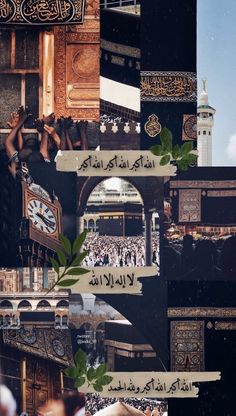 Islamic Wallpaper Iphone, Mecca Wallpaper, Quran Wallpaper, Iphone Wallpaper Quotes Love, Islamic Quotes Wallpaper, Dark Wallpaper, Marvel Wallpaper, Muslim Images, Islamic Images