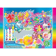 Popin Cookin Candy Toy Drawing Gummy Land Oekaki gumi land for Kids JAPAN