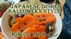 Here's a video tutorial on how to make three typical Japanese dishes with a Halloween twist. It was great fun to make and more fun eating it all!   The video is in Japanese with English subtitles, but hopefully it will be easy to follow.   ハロウィーン料理に和風にチャレンジ!色、形でハロウィーンをイメージできるものを 日本風にならないか、そう考えて編み出した料理。でも簡単で、ご家族で楽しめる ものとなりました。是非一度、お試しあれ。また、皆さん次第でアレンジしてみてください。  #halloween #japanesefood #uniquerecipes #ハロウイン#和食