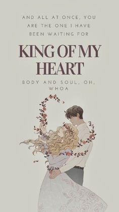 "Taylor Swift, ""King of My Heart. Taylor Swift Lyric Quotes, Taylor Swift Funny, Taylor Lyrics, Taylor Swift Music, All About Taylor Swift, Taylor Swift Songs, Taylor Alison Swift, Song Lyrics Wallpaper, Wallpaper Quotes"