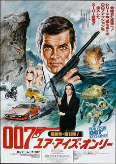"007 James Bond Roger Moore for Your Eyes Only Japan ""Seito Art"" Movie Poster B James Bond Movie Posters, James Bond Movies, Movie Poster Art, Roger Moore, Films Cinema, Cinema Posters, Casino Royale, Bond Series, Holly Johnson"