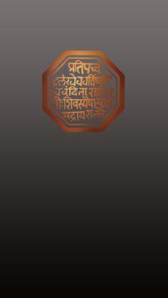 Shivaji Maharaj Rajmudra wallpaper in FHD 1920*1080 iPhone 6 plus