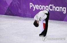 Male Figure Skaters, Hanyu Yuzuru, Seoul, Clothes, News, Fashion, Outfits, Moda, Clothing