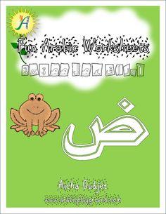 www.arabicplayground.com Fun Arabic Worksheets - Letter Ḍād by Arabic Playground
