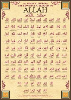99-names-of-allah-by-islamic-posters.jpg (3508×4961)