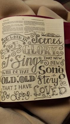 Bible Journaling hand lettering of hymn