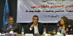 """السبت.. انطلاق مؤتمر """"دور شباب الإعلام الإلكتروني في مواجهة الإرهاب"""""""