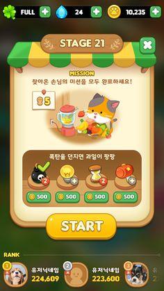ArtStation - Casual Game UI Design (2018), HaeEun Jo