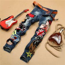 Marcas famosas nuevo 2015 Hombres moda Slim Fit Patchwork Jeans para hombre Homme Pantalones Vaqueros De Los Hombres para hombre Denim Pantalones De Jean(China (Mainland))