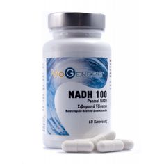 Viogenesis NADH & Siberian Ginseng 60 caps - Formula that provide energy and endurance from