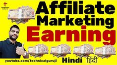 what is affiliate marketing video hindi - YouTube