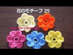 Florzinha croche youTube
