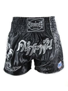 Sandee Unbreakable Thai Shorts - Black & Silver - All Ages Fight Shorts, Boxing Fight, Boxing Gloves, Kids Boxing, Polyester Satin, Muay Thai, Black Silver, Thailand, Stylish