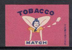 マッチ ラベル OLD MATCHBOX LABEL BOX SIZE JAPAN TOBACCO MATCH ACROBAT