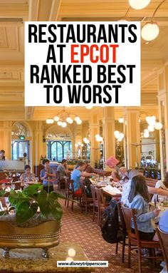These are the best Epcot restaurants as well as the worst dining at Epcot that should be avoided! Discover some of the best food at Epcot right here! Best Epcot Restaurants, Disney World Restaurants, Disney World Vacation, Disney World Resorts, Disney Vacations, Disney Trips, Walt Disney World, Disney Food, Disney Disney