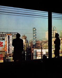Werner Bischof View profile JAPAN. View of Tokyo. Shimbashi district. 1951.