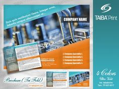 Best Business Card Card For You And For Your Organisation Your