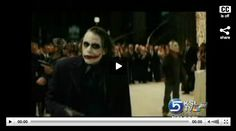 """A video where Child and Adolescent psychiatrist, Dr. Richard Martini, says that """"children under 10 should not see this movie, since some of the things that happened were serious consequences to people. Children do not often make distinctions between fantasy and reality."""" Most of the viewers of """"The Dark Knight"""" agree that it is an amazing movie although it is darker then they expected and they would not allow children to watch it. (A link to the video…"""