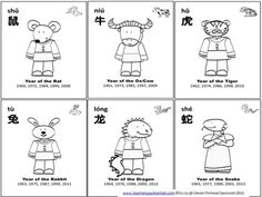 chinese zodiac coloring page worksheets. Black Bedroom Furniture Sets. Home Design Ideas