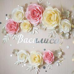 Друзья, знакомьтесь, наш новый сет из роз! Как вам он? Напишите, пожалуйста! Нам очень важно ваше мнение!❤️ _______________ Our new paper roses set! Please write: do you like it or not? Your opinion is very important for us!❤️ . #paperflowers #giantflowers #kidspartydecor #nurserydecor #kudsroomdecor #цветыизбумаги #декордетской #фотозона #оформлениепраздника