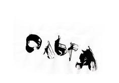 Логотип имени. Воркшоп по какографии, 2014