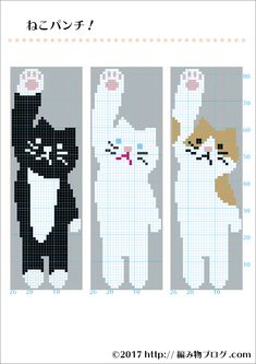 thin out of fluff up Cross Stitch For Kids, Mini Cross Stitch, Cross Stitch Charts, Cross Stitch Designs, Cross Stitch Patterns, Knitted Mittens Pattern, Animal Knitting Patterns, Stuffed Animal Patterns, Machine Embroidery Patterns