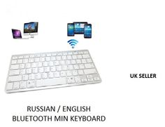 ARABIC BLUETOOTH KEYBOARD for iPad Tablet, Mobile Phone and Desktop Pc.