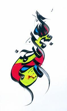 Calligraphy by Arif Khan Bismillah Calligraphy, Batman, Superhero, Fictional Characters, Fantasy Characters