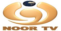 Noor Islamic TV Channel (Sky Channel is a UK based Satellite Television Channel that is broadcasting throughout Europe, Africa, Middle East and many parts of Asia via Euro Bird and Paksat Satelli Tv Channels, Movie Songs, Drama, Europe, Middle East, Islamic, Asia, Logos, Logo