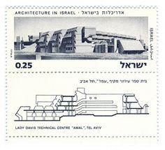 Israel Postage Stamp: Amal by karen horton, via Flickr