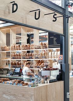 Dust Bakery, Tramsheds – Vie Studio