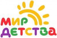 В Курске прошло очередное заседание благотворительного марафона «Мир детства»