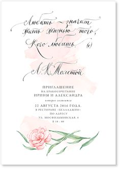 Ideas For Wedding Card Invitation Events Classy Wedding Invitations, Vintage Invitations, Wedding Invitation Cards, Wedding Cards, Wedding Events, Weddings, Diy Wedding Gifts, Trendy Wedding, Wedding Signs
