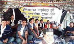 "JAP Youths Stage Hunger Strike to Protest Against Bimal Gurung Statement on DS Gurung and AB Gurung   Eleven members of the Jana Andolan Yuva Ekai the youth wing of the Jana Andolan Party started a 48-hour hunger strike at Damber Chowk in Kalimpong yesterday to protest Gorkha Janmukti Morcha chief Bimal Gurung's controversial comments on Damber Singh Gurung and Ari Bahadur Gurung.  The Yuva Ekai had been staging what it called ""repentance dharna"" at the same venue since April 31 a day after…"