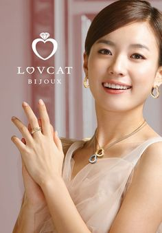 Korean Beauty Standards, Beautiful Asian Girls, Beautiful Women, Bh Entertainment, Han Hyo Joo, Blonde Women, Beauty Inside, Korean Artist, Korean Actresses