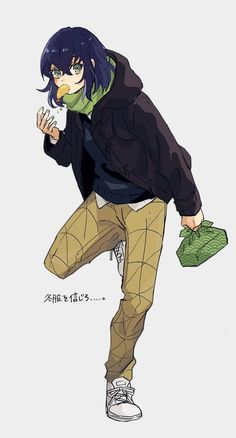 Demon Slayer: Kimetsu No Yaiba manga online Manga Anime, Anime Demon, Anime Guys, Anime Art, Demon Slayer, Slayer Anime, Mundo Comic, Cute Pigs, Kawaii Anime