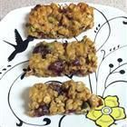 Chewy Granola Bars - stephanie.manter - Plan to Eat
