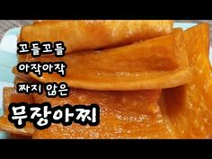 Korean Food, Fritters, Kimchi, Food Plating, Hot Dog Buns, Pickles, Cooking Recipes, Bread, Vegetables