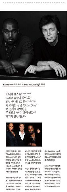 News。, MASTER★BRIDGE : 네이버 블로그  국내여행, PharrellWilliams, adidas, KanyeWest, PaulMcCartney, BRITAWARDS, 아디다스, 퍼렐윌리암스, 카니예웨스트, 폴매카트니