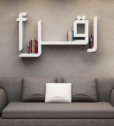 Office Decor Professional Interior Design is utterly important for your home. Bookshelf Design, Bookshelves, Bookcase, Islamic Wall Decor, Diy Home Decor, Room Decor, Office Interior Design, Decoration, Furniture Design