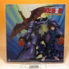 Babel 2 OVA vol.1 (1992) SHLU-1001 LaserDisc LD Laser Disc NTSC OBI Japan AA053