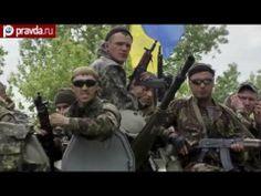 Наёмники из  воюют на Украине?