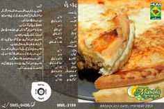 Priazzo Pie #Recipe by #ShireenAnwar in #MasalaMorning show on #MasalaTV