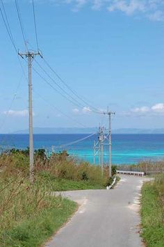Hateruma island, Okinawa JAPAN This is what the road to our house looked like in Awase when we lived there.