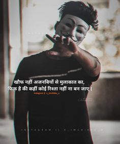Attitude Quotes, Hindi Quotes, Fictional Characters, Instagram, Fantasy Characters
