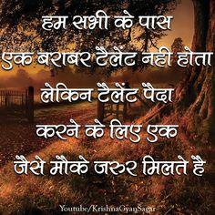 Rukhsar Chhipa