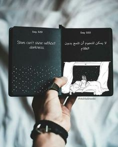 Little black book. I also like the way it is photographed. Wish I knew the artist. Arabic English Quotes, Arabic Love Quotes, Quotes For Book Lovers, Book Quotes, Poetry Quotes, Words Quotes, Sayings, Black Books Quotes, Cheer Quotes