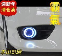 168.00$  Buy now - http://alisa6.worldwells.pw/go.php?t=32660437543 - top quality COB angel eye E13 projector lens fog lamp 5 colors led daytime running light for Honda greiz 2016, one pair 168.00$