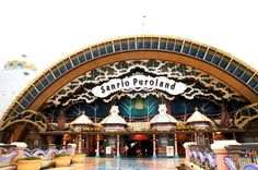 Sanrio Puroland Hello Kitty Dreamland in Tokyo Japan. This would be a suuuuper cute vacation spot to hit with kids. ^_^