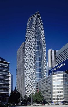 Cocoon Tower Tokyo.  Design: Tange Associates Architects